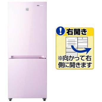 ハイセンス【右開き】154L 2ドアノンフロン冷蔵庫keywordピンクHR-G1501KP