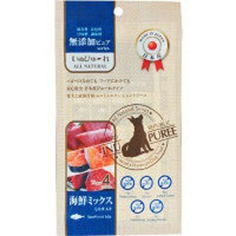 【ワゴンセール】いぬぴゅーれ 犬用 無添加ピュア 海鮮ミックス 国産(13g×4本)1袋 リバードペット