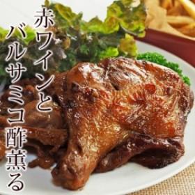 バーベキュー BBQ 骨付き鶏もも 照り焼き 1本 赤ワイン バルサミコ 惣菜 おつまみ 生 チキンレッグ グリル 肉 チルド 冷凍 アウトドア パ