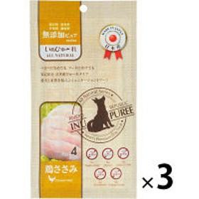 いぬぴゅーれ 犬用 無添加ピュア 鶏ささみ 国産(13g×4本)3袋 リバードペット