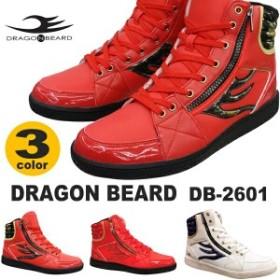 ドラゴンベアード スニーカー DRAGONBEARD DB-2601 RED/BLK RED/RED W/BLU メンズスニーカー メンズ 靴 ハイカット
