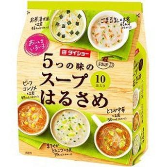 おいしさいろいろ 5つの味のスープはるさめ(10食入)[インスタントスープ]