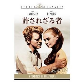 DVD/許されざる者