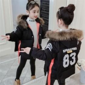 559789b91a69e 子供服 ダウンコート キッズ 冬用 アウター 女の子 子ども ダウンコート フード付き 子供 コート