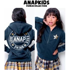 【セール開催中】ANAP KIDS(キッズ)バックプリントZIPパーカー