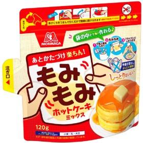 森永 もみもみホットケーキミックス (120g)