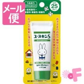 [ネコポスで送料160円]ユースキンS UVミルク 40g