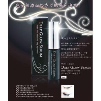 【2個セット販売】まつ毛美容液の圧倒的クオリティNO.1 ディープグローセラム 4ml/濃密ま