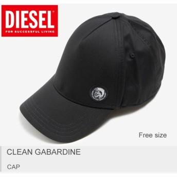 DIESEL ディーゼル 帽子 メンズ キャップ クリーン ギャバディン 00SHLF 900
