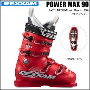 スキー スキーブーツ 靴 17 18 REXXAM 【レグザム】POWER MAX 90
