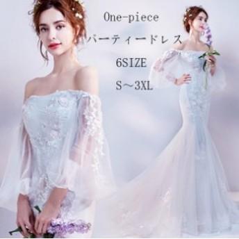 パーティードレス 大人気 品質良い 超豪華 花柄 刺繍 ウエディングドレス 大人 披露宴 演奏会 ロングドレス