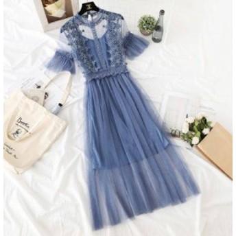 ワンピース ドレス 総レース ロング丈 袖あり 五分袖 30代 青 黒 白 ベージュ 春夏 結婚式 シースルー 上品 b018