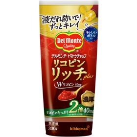 デルモンテ リコピンリッチトマトケチャップ プラス (300g)