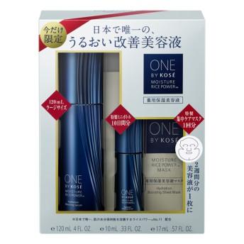(数量限定)ONE BY KOSE 薬用保湿美容液 ラージサイズ 限定キット 120mL コーセー コーセー ONE BY KOSE(ワンバイコーセー)