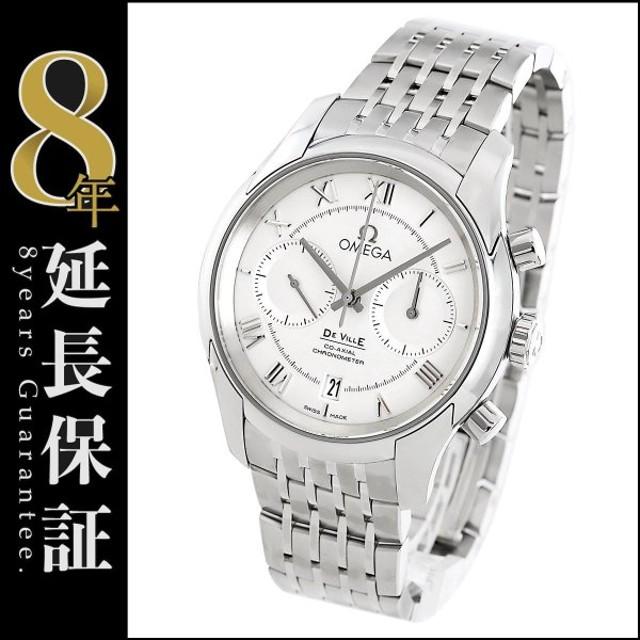 huge selection of bfdf8 5d434 オメガ デビル コーアクシャル クロノグラフ 腕時計 メンズ ...