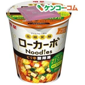 低糖質麺 ローカーボヌードル ピリ辛酸辣湯 ( 1コ入 )/ 低糖質麺シリーズ