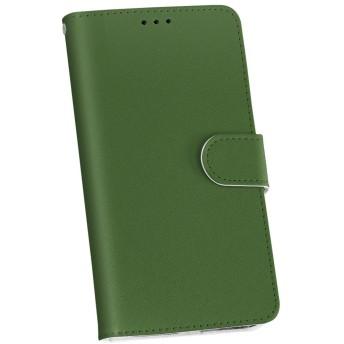 507SH Android One アンドロイド ワン ymobile ワイモバイル 手帳型 スマホ カバー 全機種対応 あり カバー レザー ケース 手帳タイプ フリップ ダイアリー 二つ折り 革