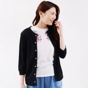 ジーラ バイ リュリュ GeeRa by RyuRyu カーデ&刺しゅうTシャツセット (オフブラック)