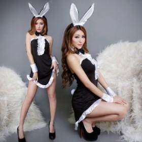 【黒/6】白い裾 バニー服 バニーガール コスプレ コスチューム 衣装 仮装 変装