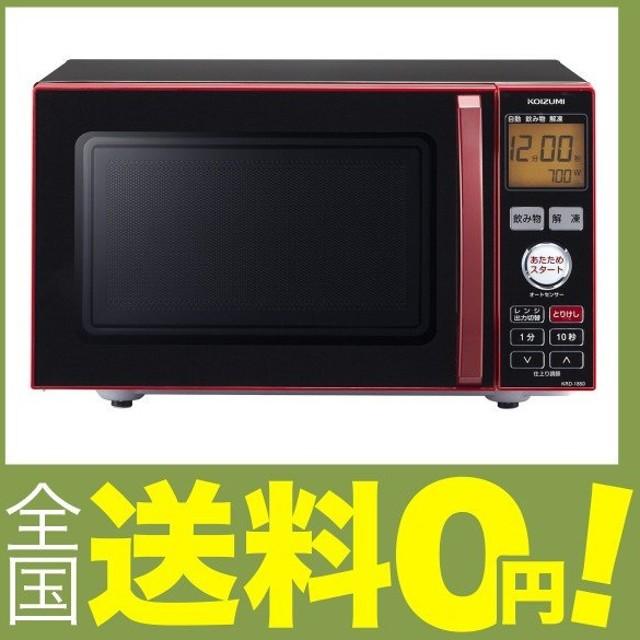 コイズミ 電子レンジ 単機能 18L レッド KRD-1850/R