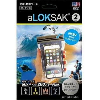【LOKSAK/ロックサック】 防水マルチケース (2枚入) スマホにカバーを着けたまま / XS 内寸:102