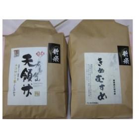 大田市産お米食べ比べセット(平成30年産)(合計5kg)