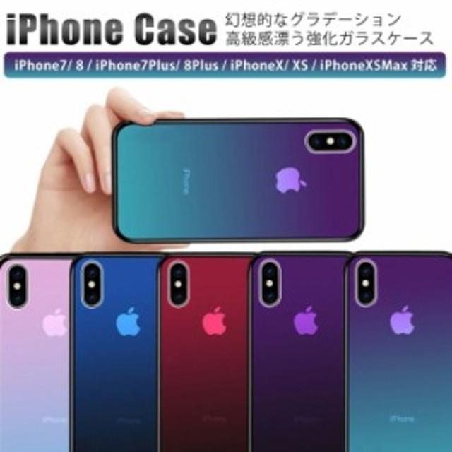 9835dbe107 iPhone ケース アイホンケース 強化ガラスケース 耐衝撃 カバー スマホケース iPhone7 8 iPhone7Plus 8Plus  iPhoneXS