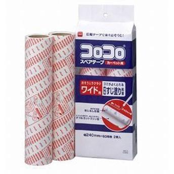 コロコロ スペアテープ 粘着テープ ワイド 2巻入 ( カーペットクリーナー フロアクリーナー 粘着ローラー カーペット用 掃除用品