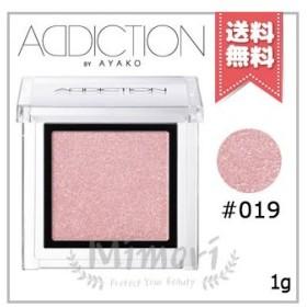 【送料無料】ADDICTION アディクション ザ アイシャドウ #019 1g