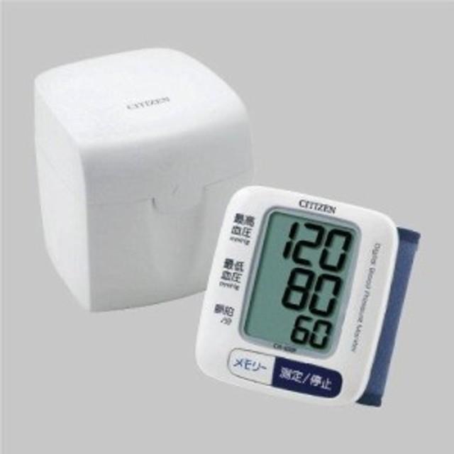 CITIZEN CH-650F [血圧計 (手首式)]