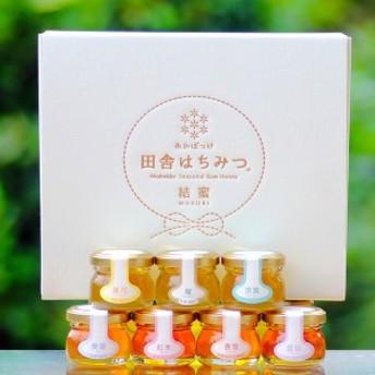 送料無料 茨城県産 月ごとに楽しむ田舎はちみつ プチ7種プレミアムギフトセット/蜂蜜 のしOK / 贈り物 グルメ 食品 ギフト