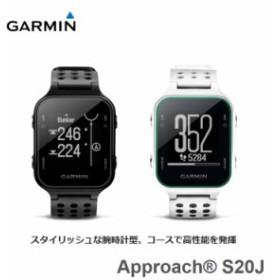 GARMIN ガーミン ゴルフ Approach(R)S20J アプローチ S20J GPSゴルフウォッチ