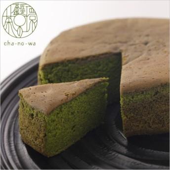 茶の環 しっとり仕立ての贅沢抹茶バターケーキ 「満月」