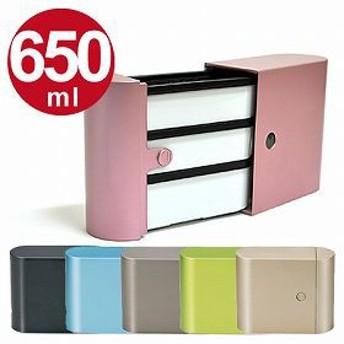 お弁当箱 ランチボックス スリム 3段 タワー型 BENTO 650ml ( 送料無料 弁当箱 ケース付 食洗機対応 ピクニック 行楽 )