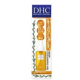 DHC 薬用ディープクレンジングオイル(SS) 70ml【J】 (メイク落とし)
