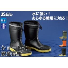 XE:85763 ショート丈安全長靴 夜間も安心の反射材付き!
