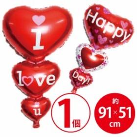 バルーン 誕生日 風船 部屋 飾り 飾りつけ 飾り付け バルーンギフト バースデー パーティー グッズ 3連ハート型バルーン91×51cm