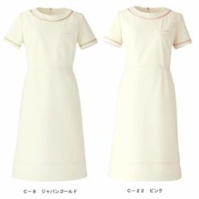 CL-0098 ワンピース