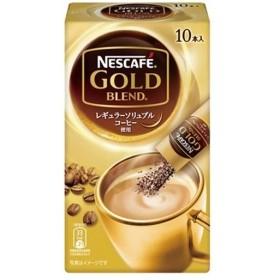 ネスカフェ ゴールドブレンド スティックコーヒー (10本入)