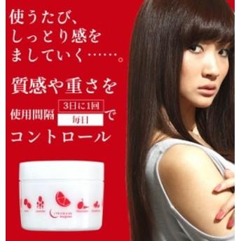 ビューティシモ シトラマスク トリートメント /200g 【 トリートメント ダメージケア ツヤ・輝