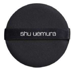 shu uemura(シュウウエムラ) ザ・ライトバルブ クッション パフ 1個 ※7~11日でのご発送予定。