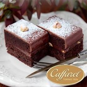 カファレルジャンドゥーヤチョコレートケーキ