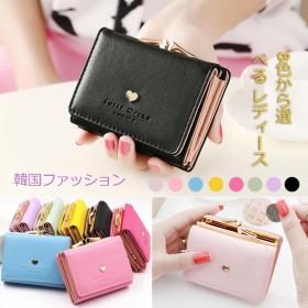 財布 レディース財布 8色から選べる レディース 女の子 韓国ファッション 財布 レディース 二つ折り 小銭入れ 高級 レザー ラウンドファスナー 財布 韓国JB420