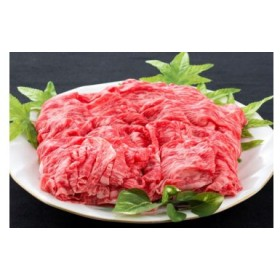 ym <宮崎牛和牛モモ肉しゃぶしゃぶ用300g>1か月以内に順次出荷