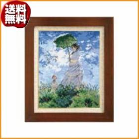 (送料無料)ししゅうキット 7215(オフホワイト) アートギャラリー 「日傘をさす女」モネ作(送料無料)