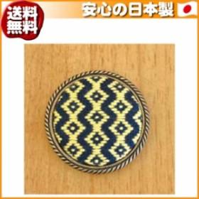 (送料無料)オリムパス 日本の伝統刺繍 こぎんキット ブローチ(紺) 34(送料無料)