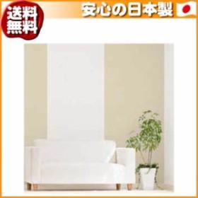 のり残りなし!アクセント壁紙 白無地 幅92×高さ250cm ホワイト(W) WAW-300(送料無料)