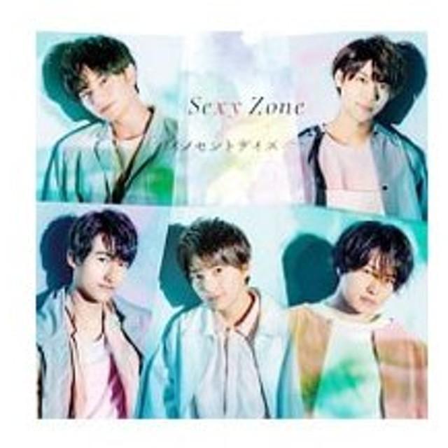 Sexy Zone/イノセントデイズ