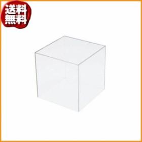 (送料無料)アクリルボックス5面体 25cm角 AB-250(送料無料)