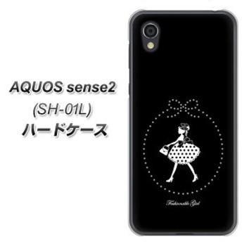 docomo AQUOS sense2 SH-01L ハードケース / カバー【VA857 パリgirl 素材クリア】 UV印刷 (アクオス センス2 SH-01L/SH01L用)